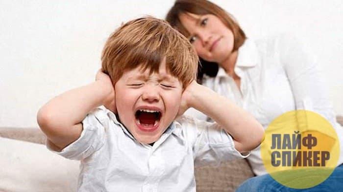 Как отучить ребенка от рук без истерик и капризов