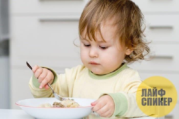 Как повысить аппетит ребенка?