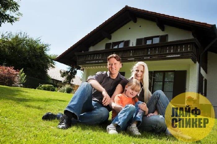 Как правильно купить дом - советы от агентства недвижимости