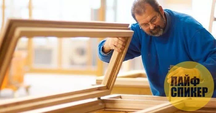 Как сделать окна дешево?