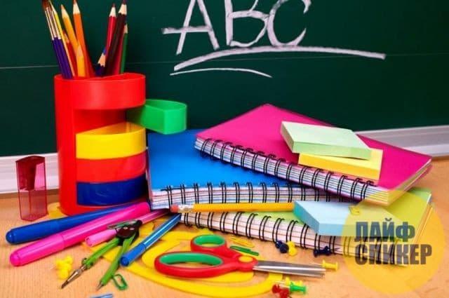 Как собрать ребенка в школу, не забыв ничего