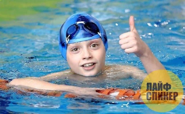 Плавание - это и спорт