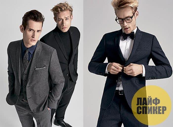 Мастер-класс: как выбрать мужской костюм