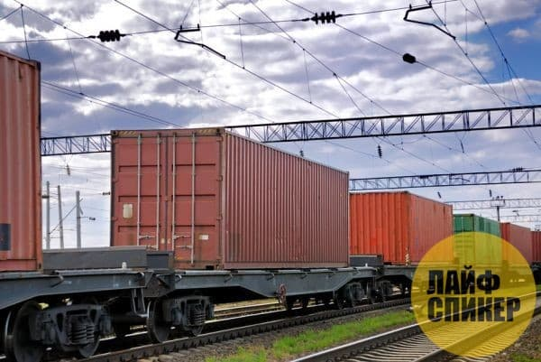 Грузоперевозки контейнером по железнодорожным путям