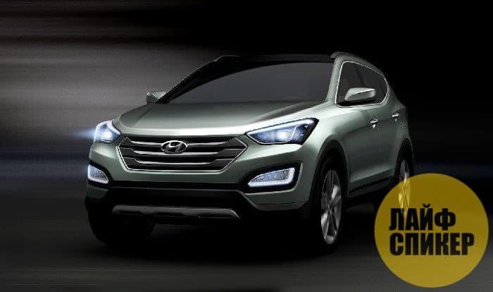 Обзор дерзкого Hyundai Santa Fe