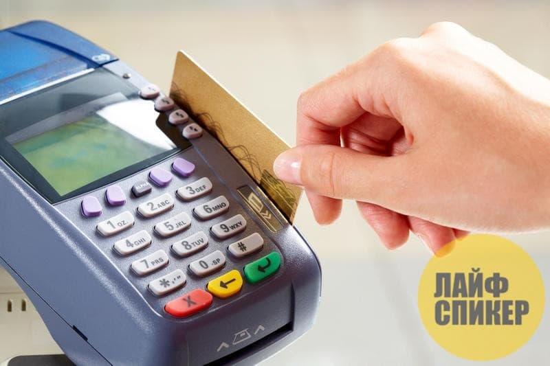 Почему кредитная карта - это удобно?