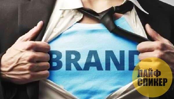 Привлечение знаменитостей в рекламные кампании брендов