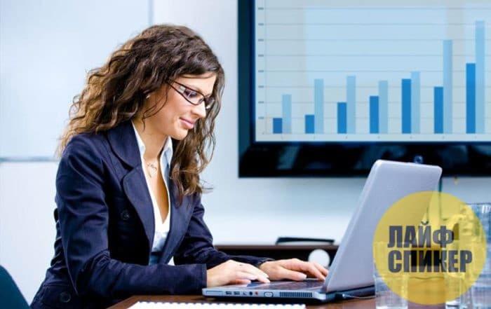Шесть табу для женщин, мечтающих о карьере