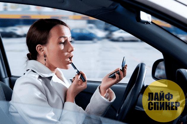 Стоит ли покупать автомобиль женщине?