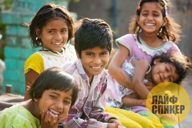Топ-10 интересных фактов о Индии