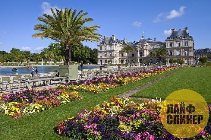 Люксембургские сады