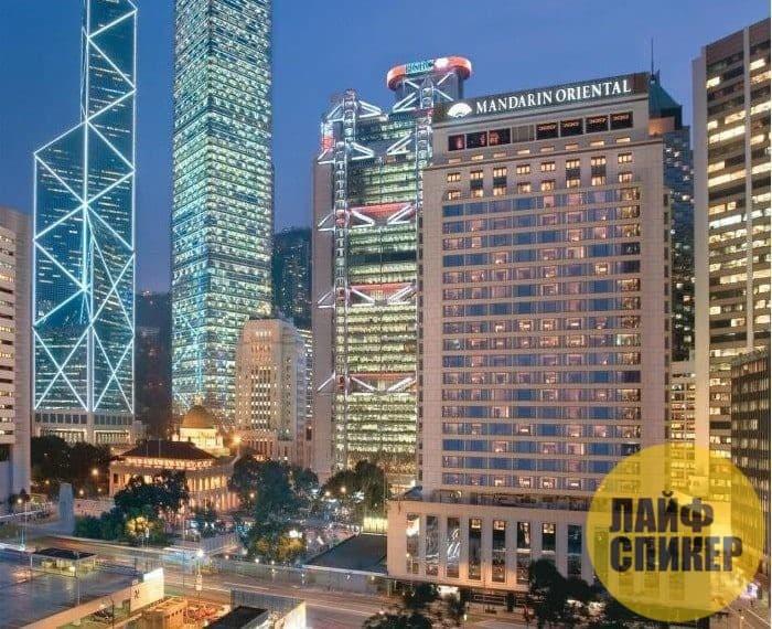 Mandarin Oriental (Гонконг)