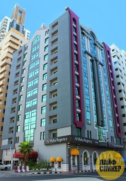 Аль Маха (Дубай, ОАЭ)