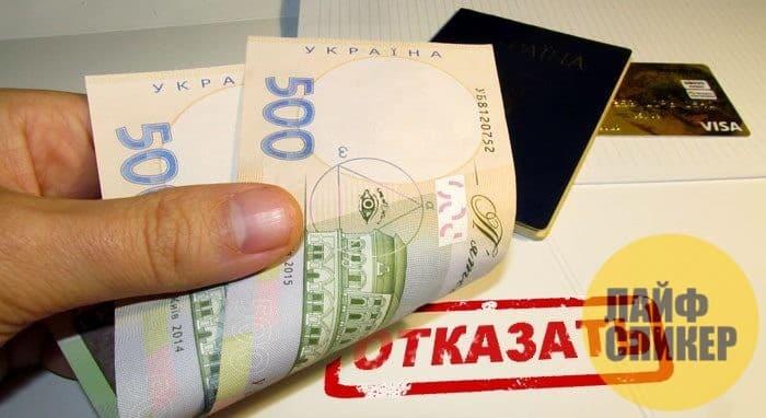 тинькофф банк получение кредитной карты