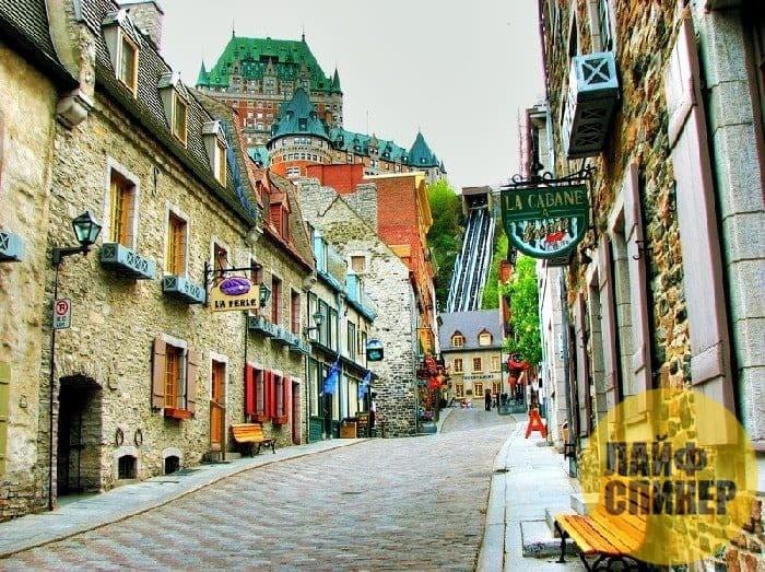 Старый Квебек