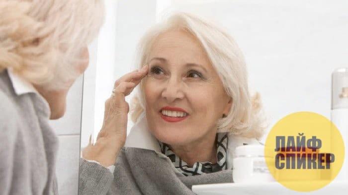 Как ухаживать за лицом женщине после 50 лет