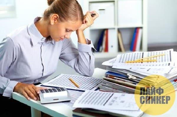 Зачем нужны курсы бухгалтерии