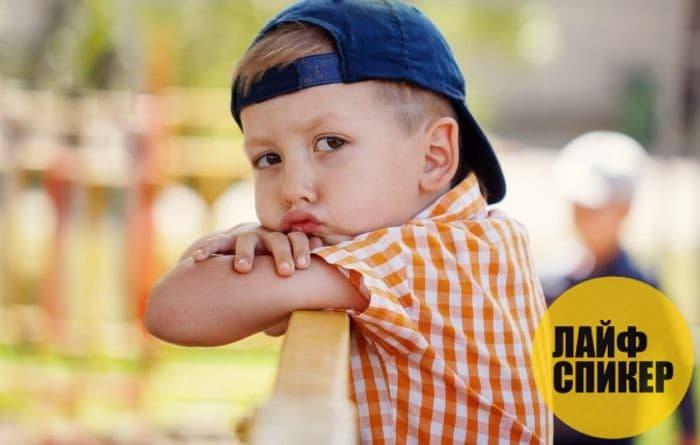 У ребенка часто меняется настроение