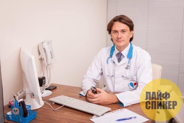 Какие документы требуются для прохождения медицинской комиссии