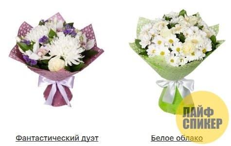 Ki sa ki koulè a nan Bouquet a vle di?