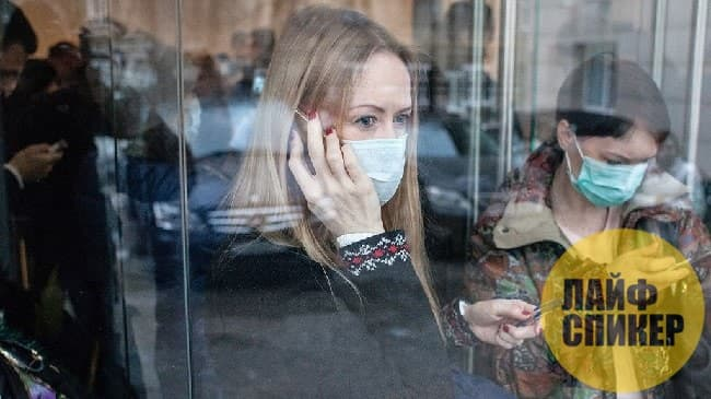 Эпидемия гриппа зависит от влажности