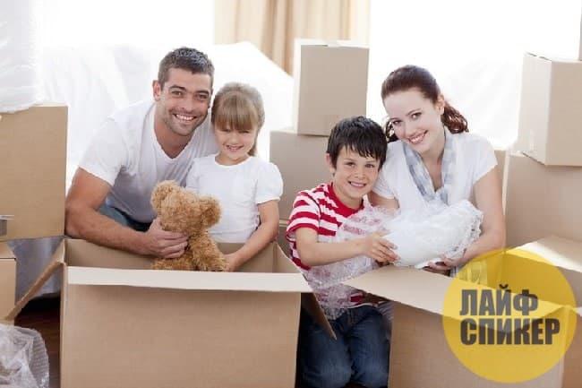 Как грамотно упаковать вещи при переезде на новое место жительства