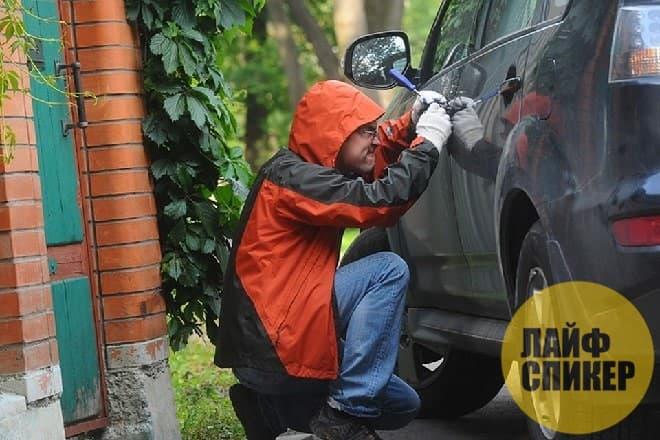 Как обезопасить свой автомобиль