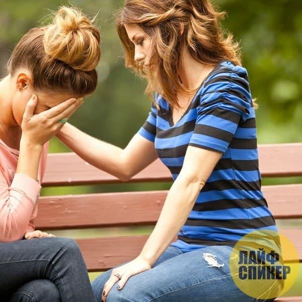 Как преодолеть трудности, чтобы не навредить самой себе?