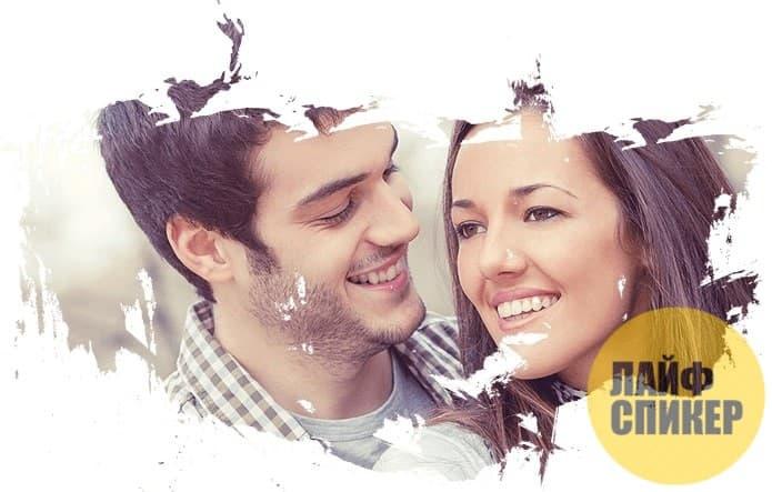 Как сохранить и упрочить отношения? Пять языков любви
