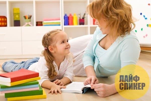 Каким образом развиваются способности у детей?