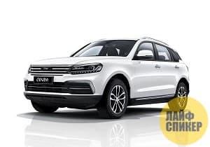 Автомобили по доступным ценам от китайских производителей