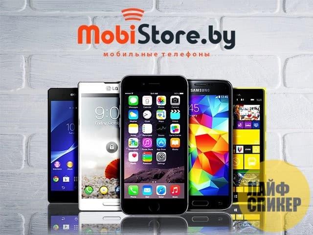 Купить мобильный телефон в интернет-магазине Mobistore.by
