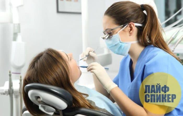 Безопасная и комфортная стоматология