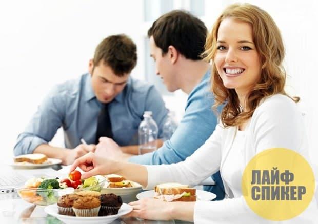 Лучшие стратегии похудения на работе