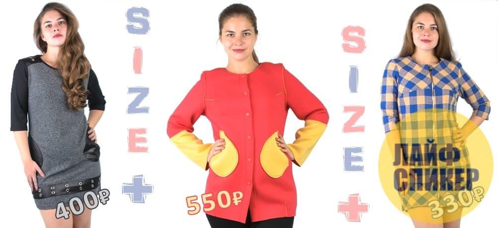 c0f469fd90c Малък онлайн магазин на едро, евтини модни дрехи на ниски цени ...