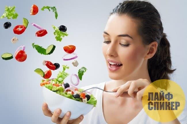 Правильный прием пищи - залог здоровья и красоты