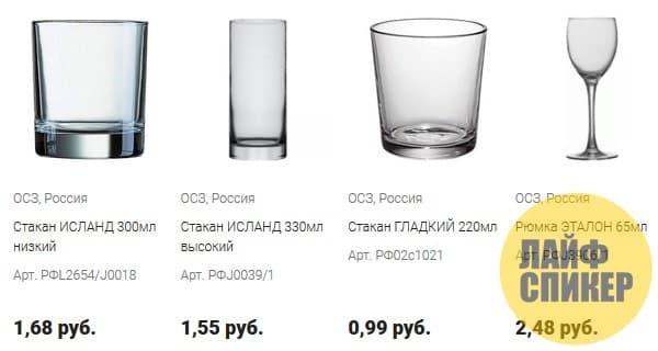 Как выбрать качественную посуду из стекла?