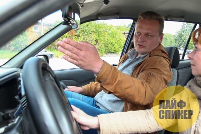 Заповеди профессионального водителя