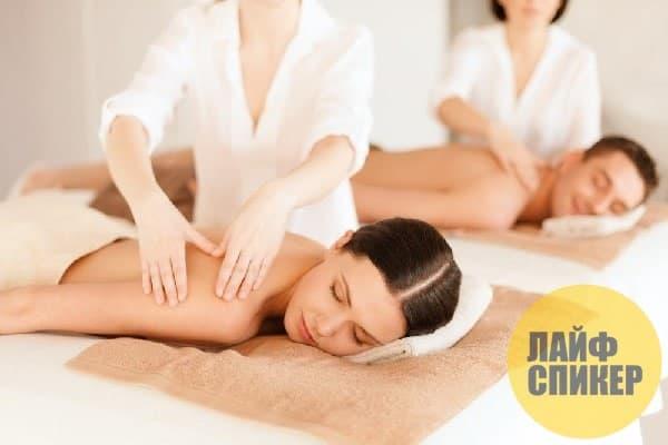 Необходимый и приятный массаж
