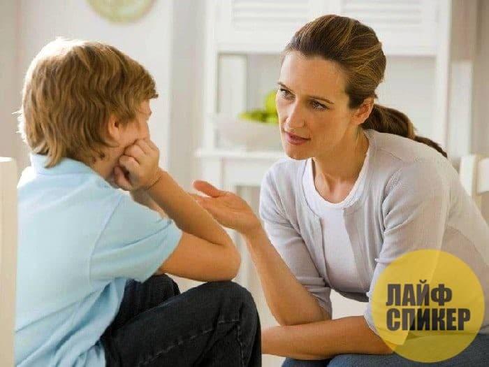 5 мудростей при общении со вспыльчивым ребенком