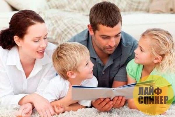 5 правил в воспитании ребенка