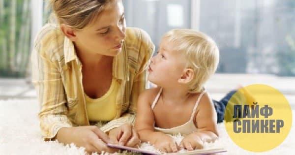6 главных правил: ребенок и формирование его сексуальности
