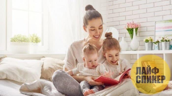 Чтение или мучение: как помочь ребенку полюбить книги