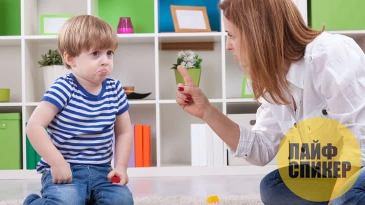 Что делать, если ребенок постоянно огрызается?