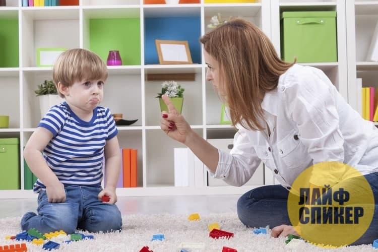 Что делать, если ребёнок неуправляемый?