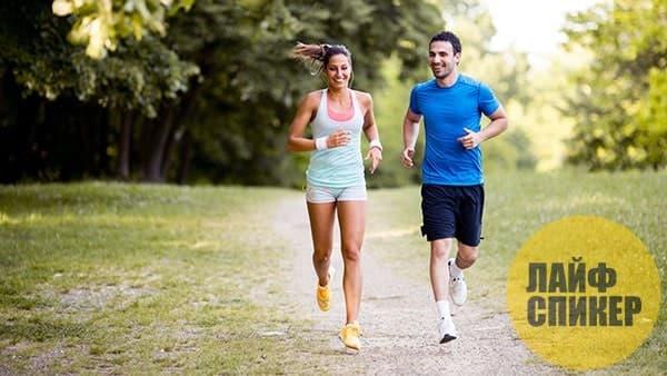 Эффективно похудеть с помощью бега