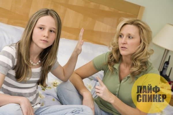 Причина возникновения эгоизма у ребенка