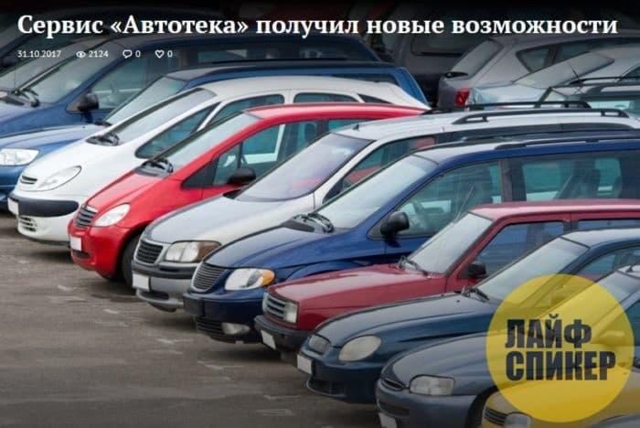 Как избежать рисков при покупке авто