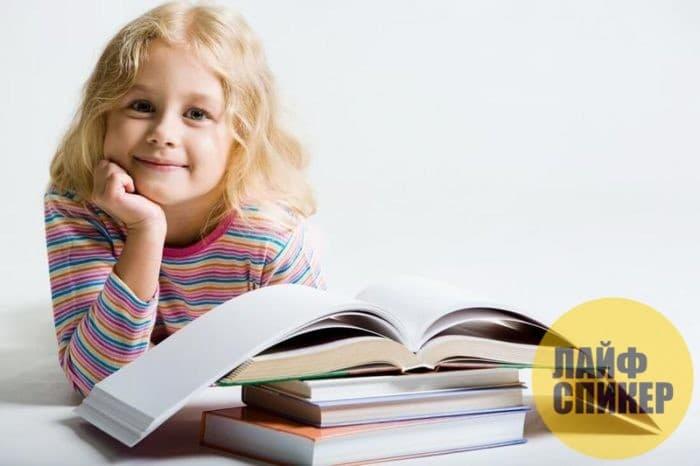 Как можно бороться с плохой детской памятью