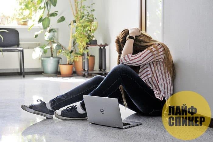 Как уберечь подростка от опасных групп в соцсетях